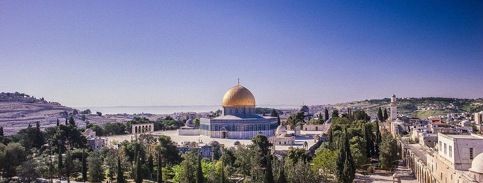 Vies of Jerusalem