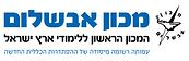מכון-אבשלום-לוגו.png