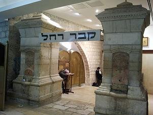 PikiWiki_Israel_18480_Rachels_Tomb_Score