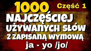 1000 najczęściej używanych słów po hiszp