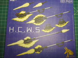 Review of Anubis H.C.W.S.