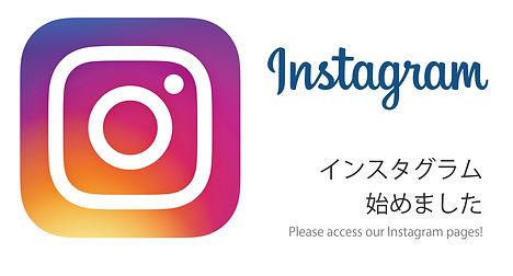 Instagramはじめました2.jpg