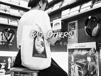 btn_bag.png
