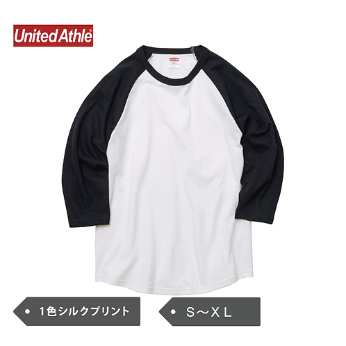 UnitedAthle  5.6オンス ラグラン 3/4スリーブ Tシャツ 5045-01