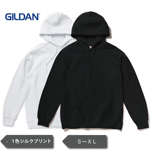 【BLACK&WHITEパーカーSALE】GILDAN 8oz プルオーバーパーカー(裏起毛) GILD-F1850