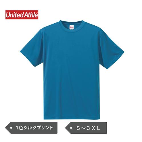 【DRY】UnitedAthle 5088-01 4.7オンス ドライシルキータッチ Tシャツ(ローブリード)