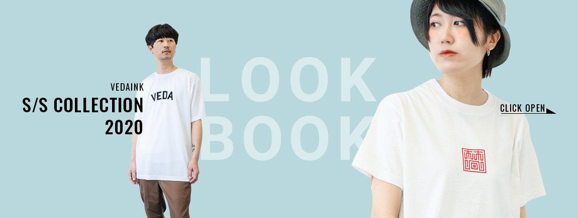 banner_lookbook-2.jpg
