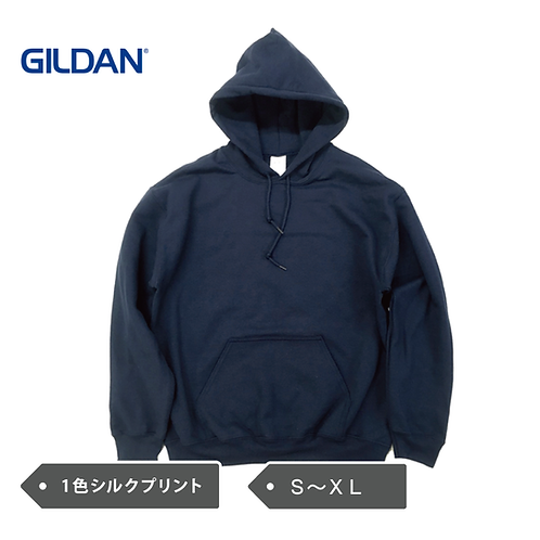 GILDAN 8oz プルオーバーパーカー(裏起毛) GILD-F1850