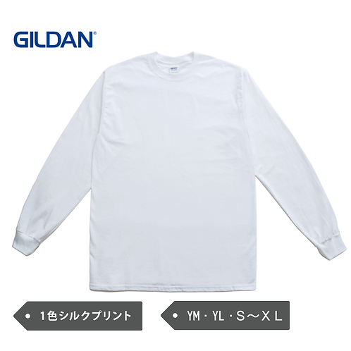 GILDAN 6oz ウルトラコットン 長袖Tシャツ GILD-T2400