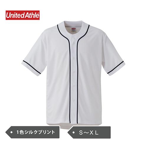 ベースボールを纏う UnitedAthle 1445-01 4.4オンス ドライベースボールシャツ