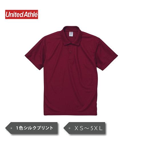 UnitedAthle 4.7オンス スペシャル ドライ カノコ ポロシャツ 2020-01