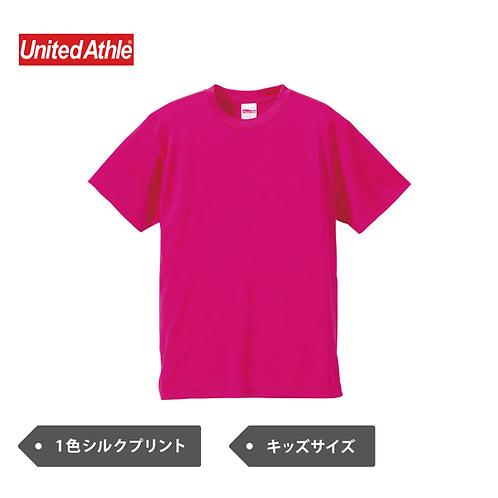 【DRY】【キッズ】UnitedAthle 5088-02 4.7オンス ドライ シルキータッチ Tシャツ(ローブリード)