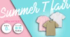 summer2020_fv-main.png