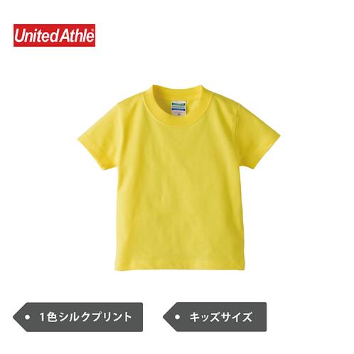 UnitedAthle 5001-02  5.6oz ハイクオリティー キッズ Tシャツ