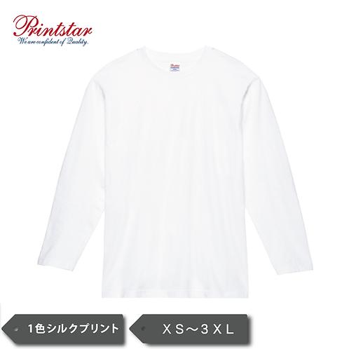 Printstar 5.6オンス ヘビーウェイト長袖Tシャツ 00102-CVL