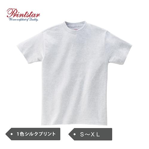 Printstar 00085-CVT 5.6oz ヘビーウェイトTシャツ