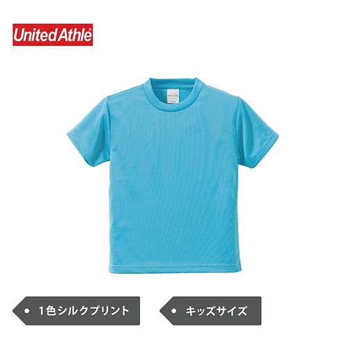 【DRY】4.1オンス ドライアスレチック Tシャツ 〈120~160cm〉