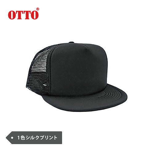 OTTO フラットバイザーメッシュキャップ HIGHCROWN H1037