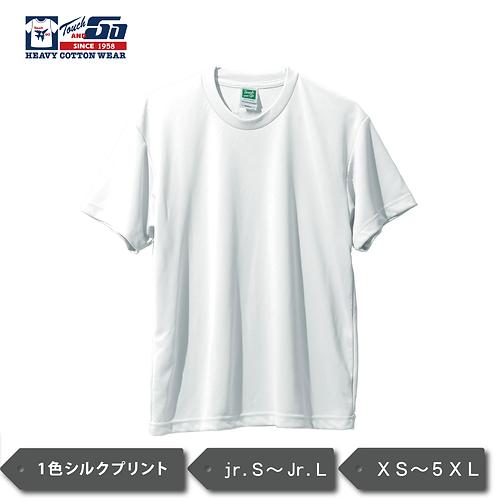 Touch and GO/タッチアンドゴー SS1040 4.4oz アクティブドライTシャツ