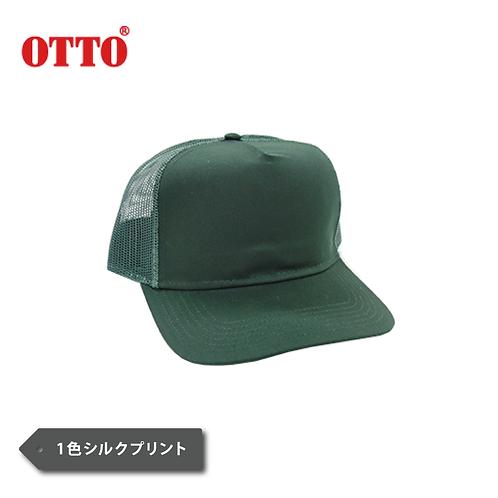 OTTO コットンブレンド ツイル メッシュキャップ H0285