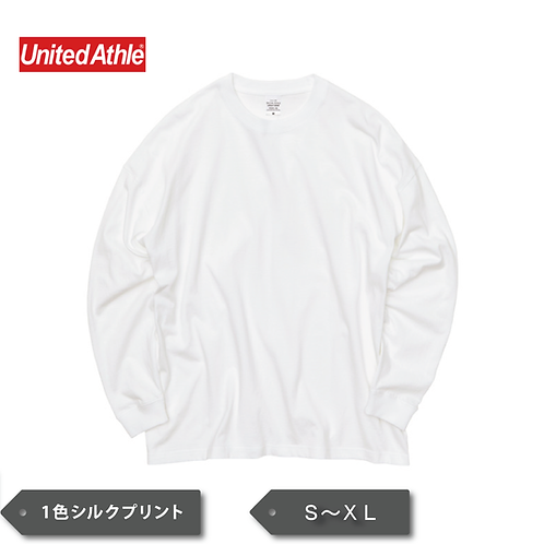UnitedAthle  5.6オンス ビッグシルエット ロングスリーブ Tシャツ 5509-01