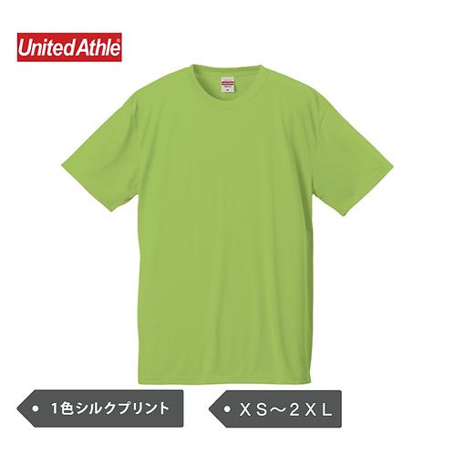 【DRY】UnitedAthle  6.5オンス ドライ コットンタッチ Tシャツ 5660-01