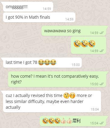 數學補習學生Iman