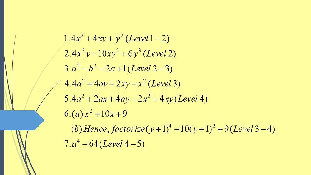 數學補習 - Factorization因式分解