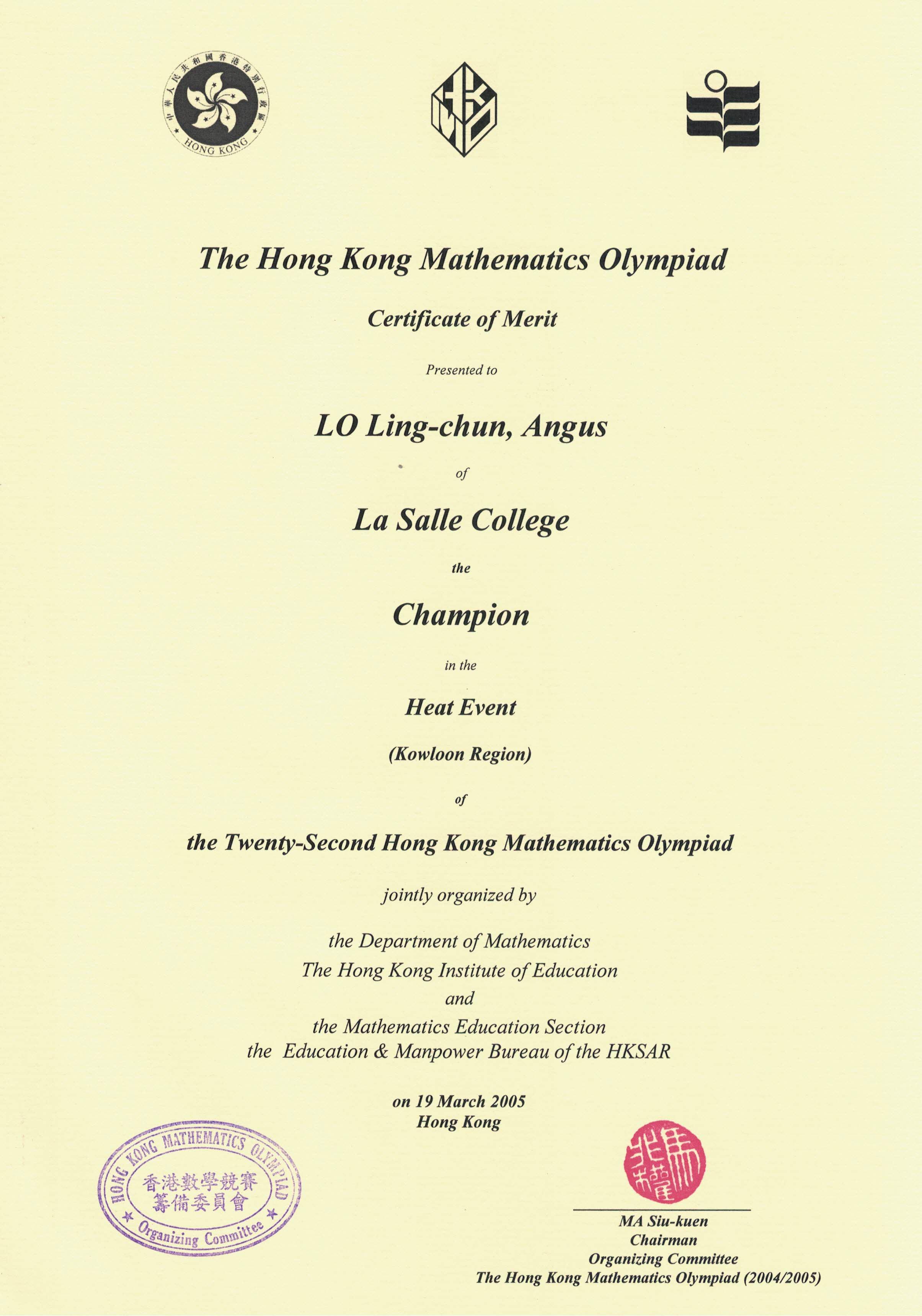 數學補習 - Hong Kong Mathematical Olympiad C