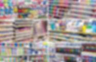文蔵イメージ3.jpg