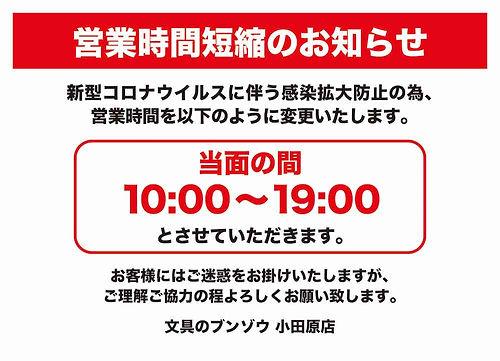 小田原0515.jpg