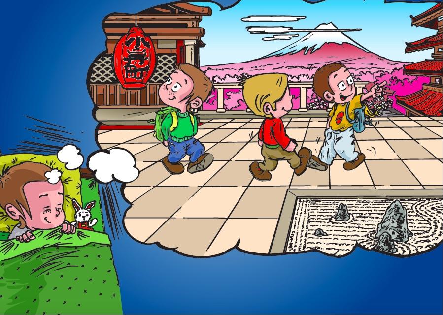 Illustration 2 -Rêve du Japon-