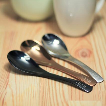 YUAN Spoon