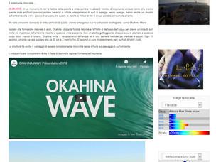 Un'onda artificiale ecologica e totalmente rimovibile