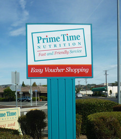 Monument Sign Prime Time Vallejo.JPG