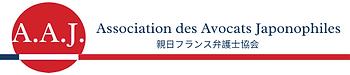 Petit logo sans の.png