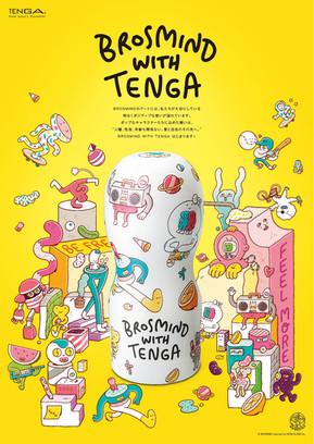WORK_Tenga03.jpg
