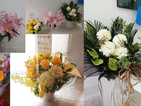 お花をありがとうございます