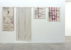 17 aprile   Oggetto: Art at Times… Makes You Think: Gabriel Kuri