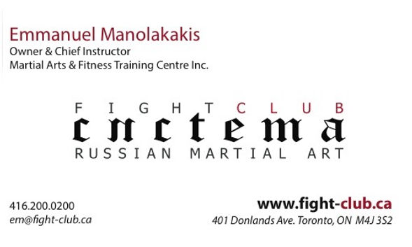 Fight Club Business Card Emmanuel PROOF.