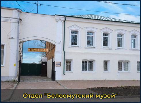 04 Белоомут мал.jpg