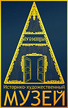 Логотип цвет.jpg
