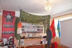 аллея музеев зал боевой славы1