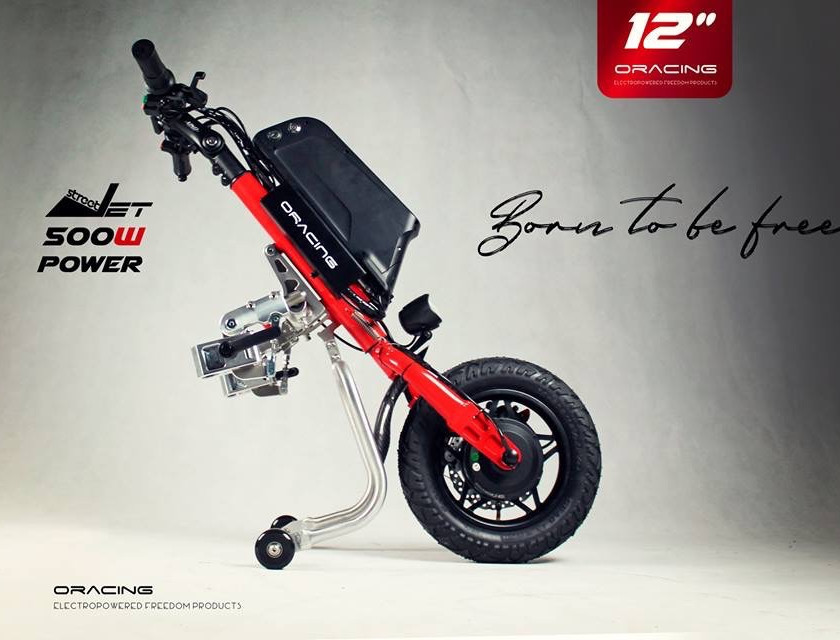 StreetJet 12″ Power