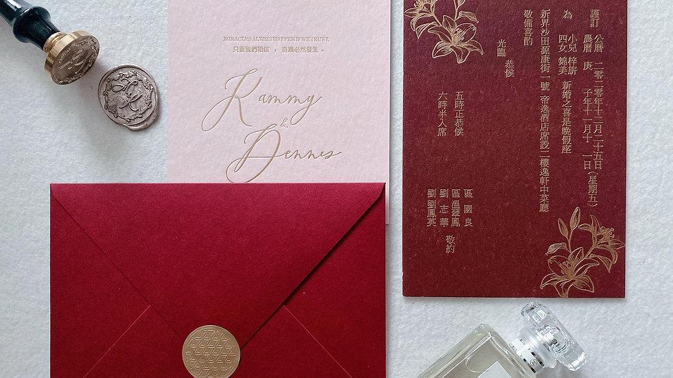 WEDDING INVITATION COLLECTION- BURGUNDY AND BLUSH PINK
