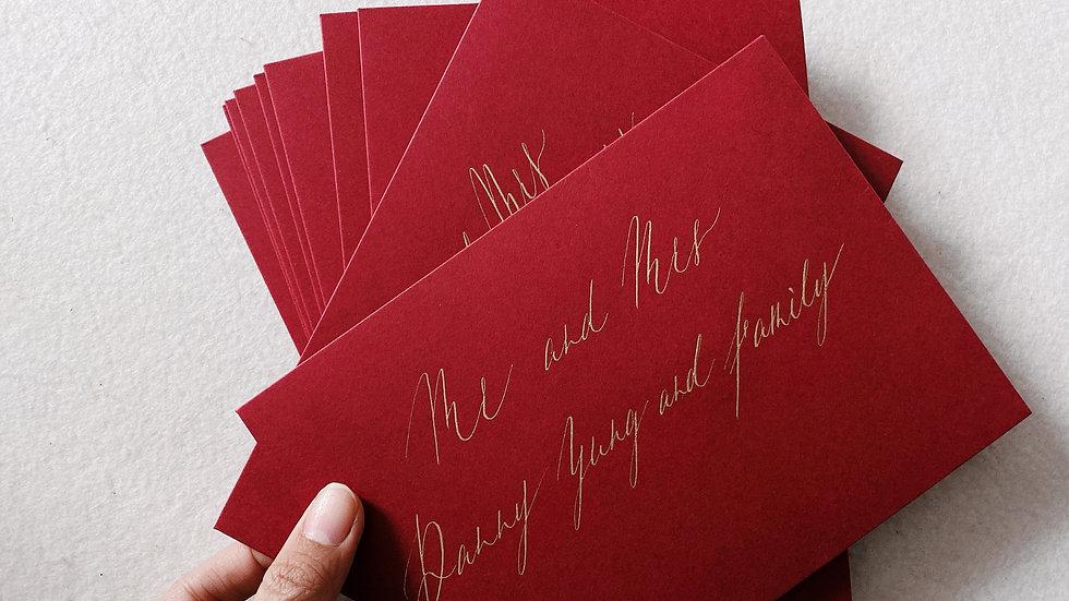 手寫囍帖信封服務 Calligraphy Service- Envelope Addressing (MOQ 20)