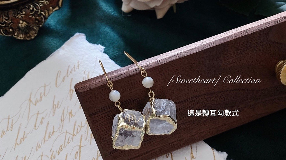 SWEETHEART - White Crystal Earring 原石白水晶立體耳環 配客製手寫字母