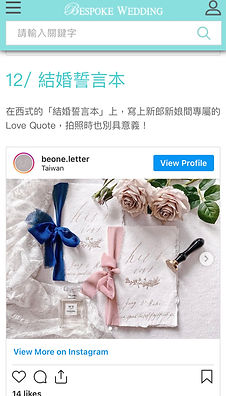 BESPOKE WEDDING 1.jpg