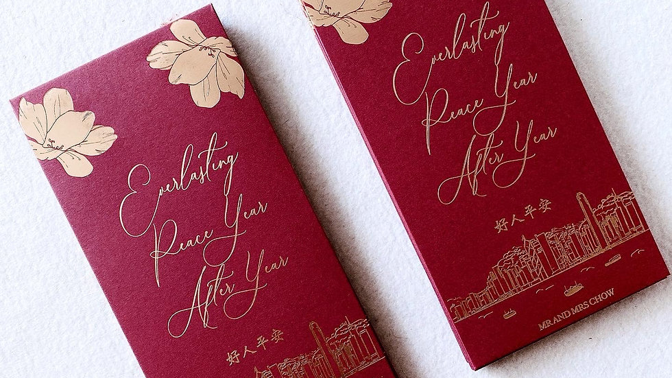 GOLD FOIL DESIGN WEDDING RED POCKET (100') 客製 燙金婚禮利是封