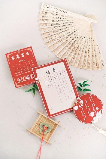 chinese invitation .JPG
